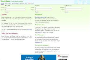 jisho.org