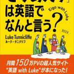 new-book2