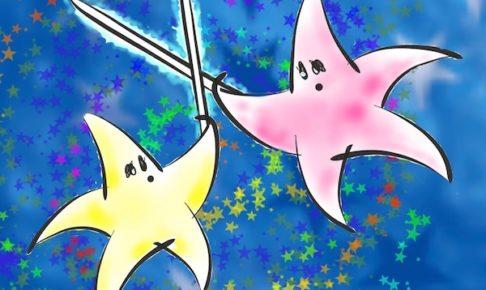 star warsの英語