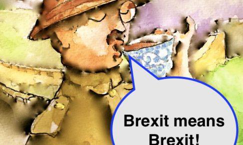 Brexit means Brexit!!
