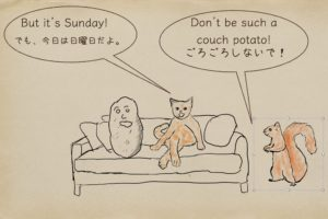 couch potatoの英語
