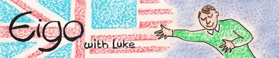英語での日付の書き方と読み方 英語 With Luke