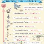 好きを表現する英語
